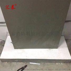 厂家供应隔热抗酸玻镁板 防火防霉玻镁板