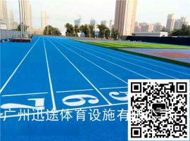 云南省新国标混合型塑胶跑道施工过程中注意事项