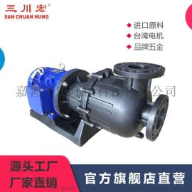 三川宏耐腐蚀大头自吸泵KD型大流量塑料泵