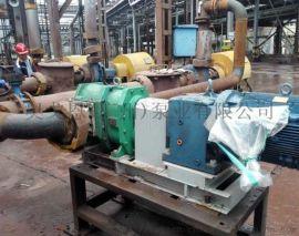 耐腐蚀化工泵厂家-耐腐蚀化工泵供应-奥戈恩