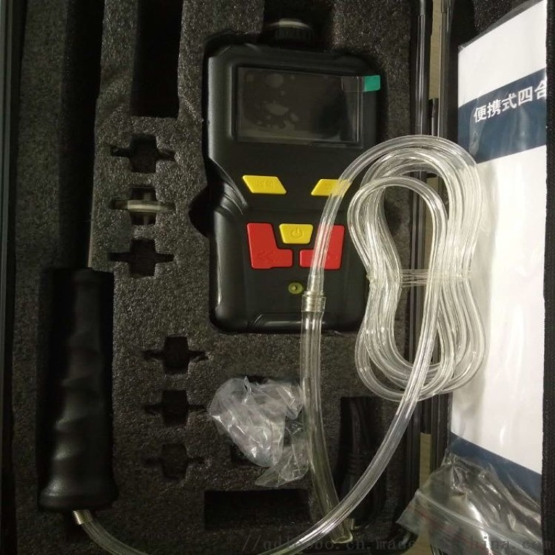 現貨LB-MS4X泵吸四合一多氣體檢測儀(泵吸式)