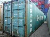 海运集装箱,二手集装箱自备柜