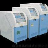 180℃高温水温机,南京180℃高温水温机厂家