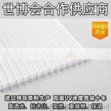 6mm陽光板白色pc板 pc板切割 優質pc板