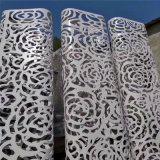 鏤空鋁單板背景牆 外牆鏤空白色鋁單板