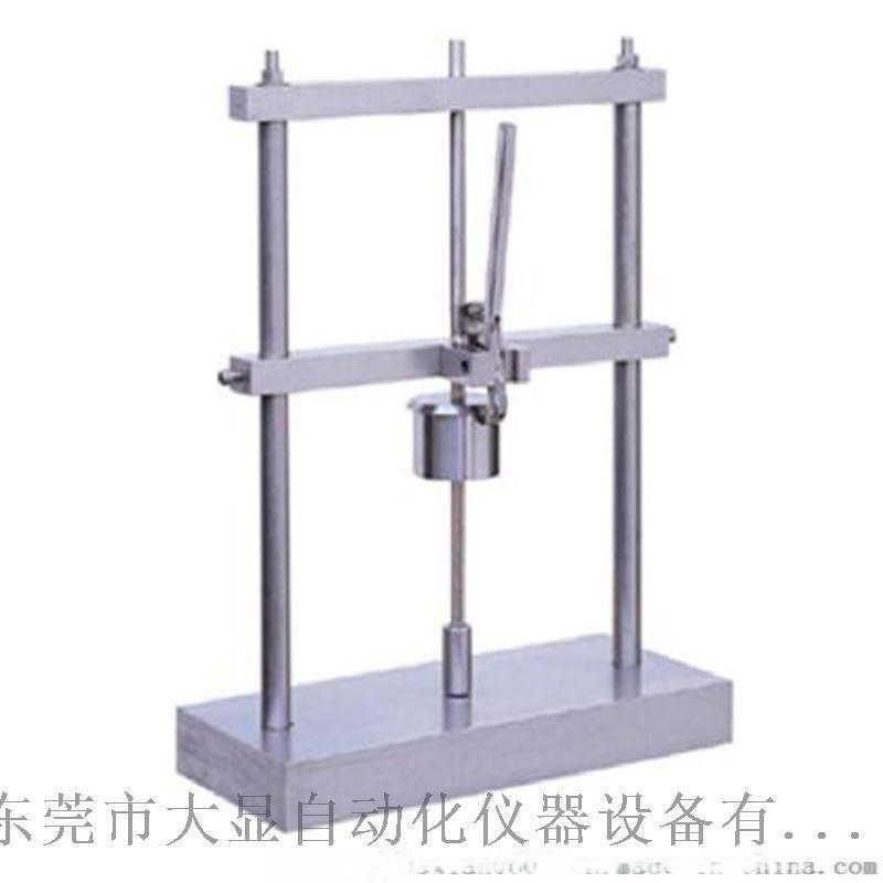 3工位不鏽鋼高、低溫衝擊試驗裝置