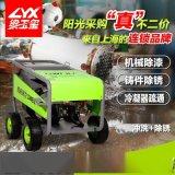 超高壓清洗機500公斤高壓沖洗機管道高壓清洗機