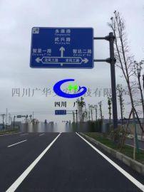 广华铝合金板交安通市政反光道路标志杆牌厂家直销