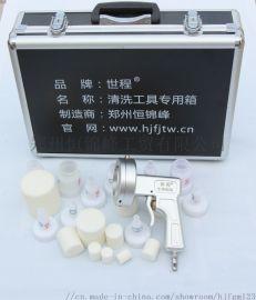 用专用清洗工具清洗高压液压管路**环保?