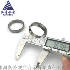 非标定做YG15硬质合金油盅环切刀 钨钢刮刀
