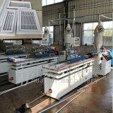 PVC空調出風口設備 ABS百葉風口窗生產線機器