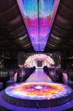 湖北全息宴会厅,武汉5D光影婚宴厅,集影科技
