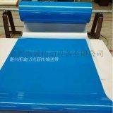 PU蓝色钻石纹输送带 食品级传送带