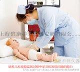 儿童心肺复苏模拟人-5岁儿童-医学教学模型