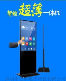 安徽厂家直销32寸落地式广告机,安卓网络版广告机,