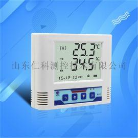 WIFI溫溼度變送記錄儀外置防水探頭