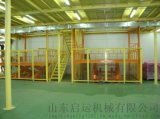 高空貨運簡易貨梯汽車升降機剪叉固定舉升機定製