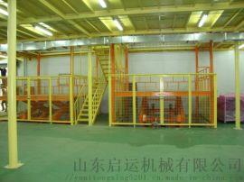 高空货运简易货梯汽车升降机剪叉固定举升机定制