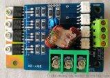 BRY-2K伯納德執行器驅動板控制板