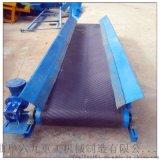 縲河生產650皮帶耐磨橡膠傳輸機Lj8正反轉皮帶機