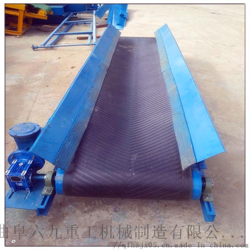 缧河生产650皮带耐磨橡胶传输机Lj8正反转皮带机