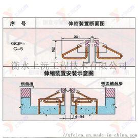 供应80型桥梁伸缩缝,地面伸缩装置