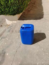 25升堆码塑料桶 25升方桶