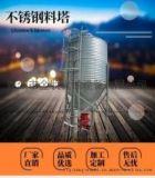 料塔料线生产厂家15吨料塔重量