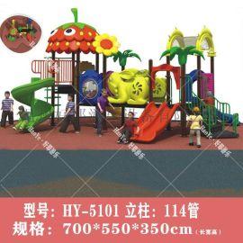 幼儿园组合滑梯户外大型儿童滑滑梯秋千乐园