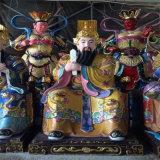 鑄銅三官大帝神像雕塑廠家,昌東銅雕道教神像生產廠家