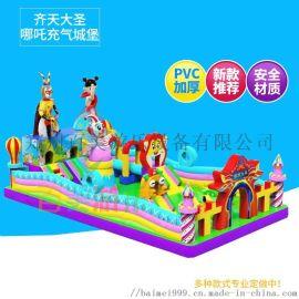 广场摆摊充气城堡大滑梯充气儿童游乐设备
