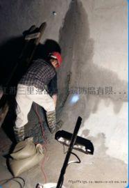 地下人行通道渗漏水怎么堵漏处理