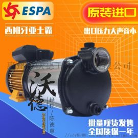 PRISMA154M西班牙亚士霸水泵ESPA进口泵