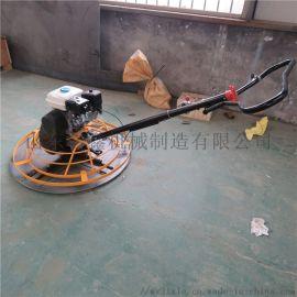 手扶式混凝土抹光机 新型动力强劲座驾式抹光机
