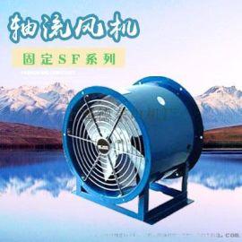 德东生产厂家SF7#2.2三相SF轴流通风机
