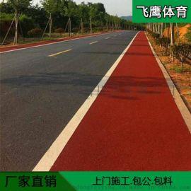 彩色陶瓷颗粒路面 公园绿化带高速公路彩色防滑路面