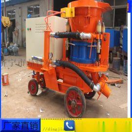 混凝土喷射机专业生产PZ-5B 矿用喷浆机