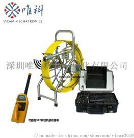专业生产高清防水管道摄像头 动平衡管道可视检测设备带录像功能
