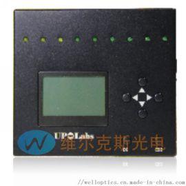 UPOLabs液晶空間光調制器