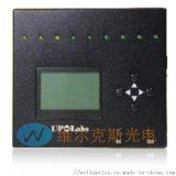UPOLabs液晶空間光調製器