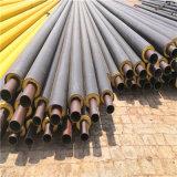 吉林 鑫龙日升 黑夹克螺旋保温钢管DN40/48高密度聚氨酯保温管