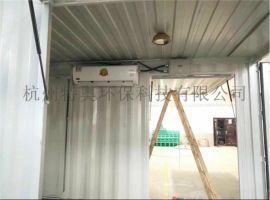 防爆空調,石油化工倉庫用防爆空調,油漆房用防爆空調