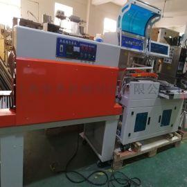 二合一自动套膜收缩机 盒装香水封切收缩机