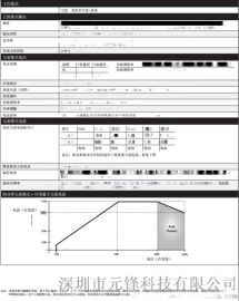 MAMETEK/阿美特克美国RS交流程控电源