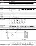 MAMETEK/阿美特克美國RS交流程式控制電源