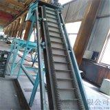 水泥裝車輸送機 網帶輸送機 LJXY 廠家專業生產