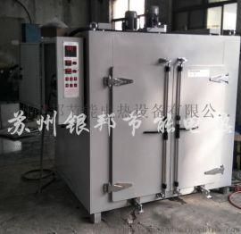 500℃高温烘箱 高温烧结炉 电加热高温干燥箱