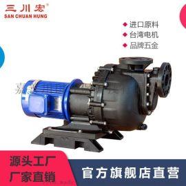 三川宏磁力自吸泵MVKD型耐腐蚀磁力泵