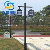 直供新農村鋁製庭院燈雙頭超亮照明復古景觀燈