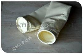 砂浆烘干耐高温除尘布袋